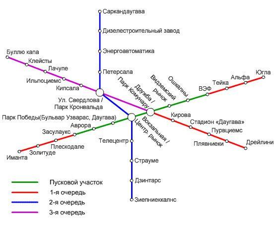 Схема линий метрополитена -